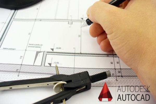 AutoCAD Fundamental Introduction Course