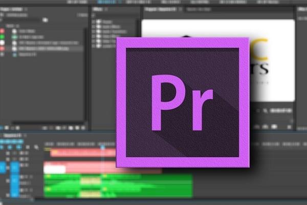 Premiere Pro Advanced Course